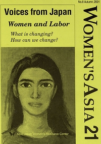 [Voices from Japan] No.08 Women and Labor - What is changing? How can we change?