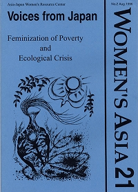 [Voices from Japan] No.02 Japanese Economic Development: Feminization of Poverty and Ecological Crisis
